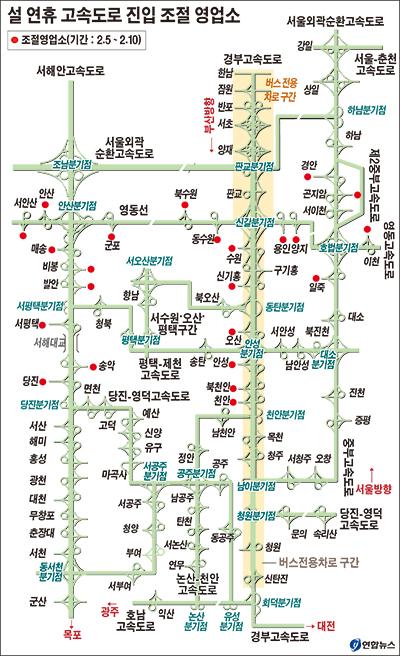 16-설연휴고속도로진입조절영업소.jpg