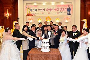 16-장애인-합동결혼식.jpg