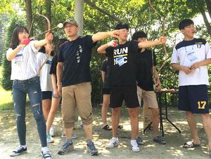 ▲ 2016년 세종 캠프에 참여한 청소년들이 활쏘기 체험을 하고 있다.  <사진=여주시 제공 >