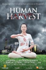 ▲ 다큐멘터리 '휴먼 하비스트' 포스터.