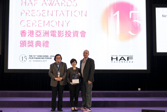 ▲ 미야케 교코 감독이 제15회 홍콩 - 아시아 필름 파이낸싱 포럼에서 NAFF상을 수상했다.