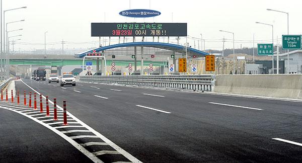 김포고속600.jpg