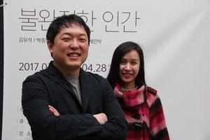 ▲ 김유석(왼쪽) 미디어아트 작가와 인천문화재단 공간문화팀 구영은 씨.