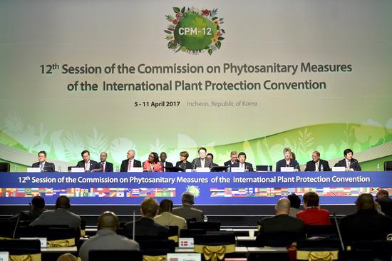 ▲ 전 세계 식물검역 국제기준을 논의하는 '국제식물보호협약 총회'가 5일 인천 송도컨벤시아에서 개막했다. 110여 개국 식물검역 정부 대표와 국제기구 관계자 300여 명이 참석해 앞으로 7일 동안 진행된다.  <사진=인천시 제공>