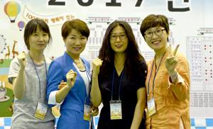 15-여성 단체부 우승.jpg