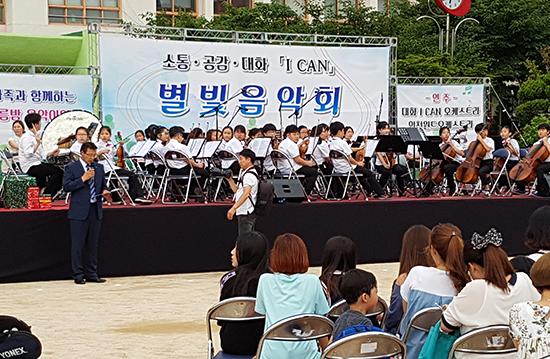 대화초-별빛-음악회.jpg