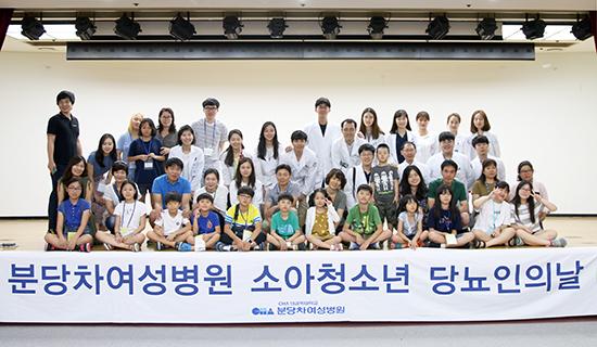 성남-분당차병원.jpg
