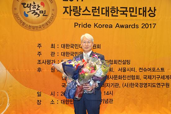 성남시의회-김유석-의장.jpg