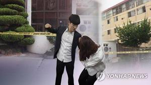 18-데이트 폭력 CG.jpg