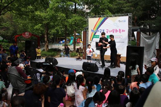 ▲ 군포 궁내문화축제에 참여한 어린이들이 무대 공연을 즐기고 있다.  <사진=군포시 제공>