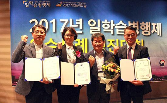 성남-한국산업인력공단.jpg
