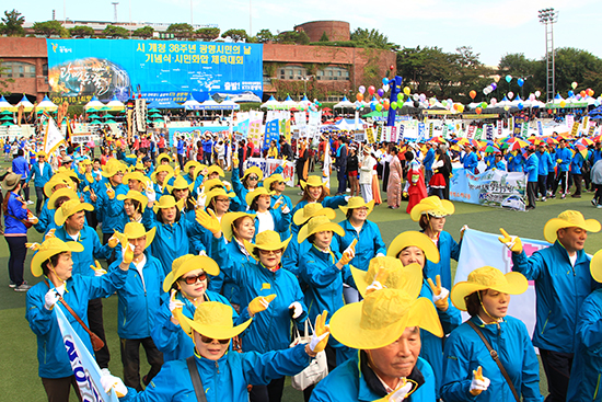 광명시민화합-체육대회.jpg