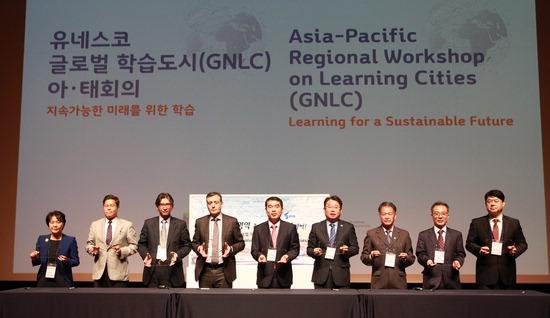 ▲ '유네스코 글로벌 학습도시 아시아·태평양 회의'가 광명시민회관에서 지난 30일부터 31일까지 열렸다.
