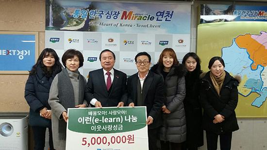 경기인재개발원.jpg