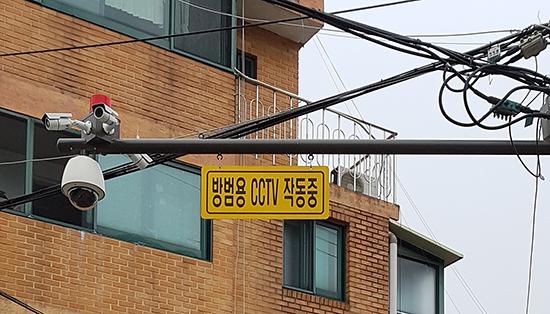 방범용-CCTV.jpg