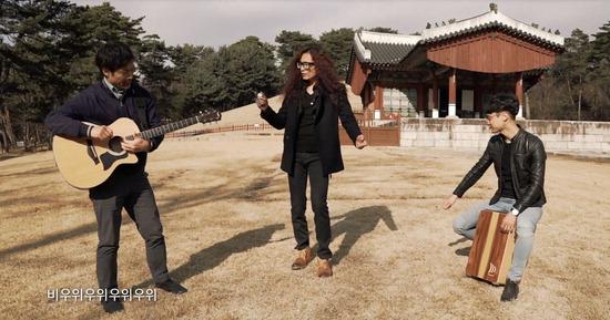 ▲ 구리시 홍보 뮤직비디오 &lsquo;돌다리 연가&rsquo;의 한 장면.<구리시 제공>