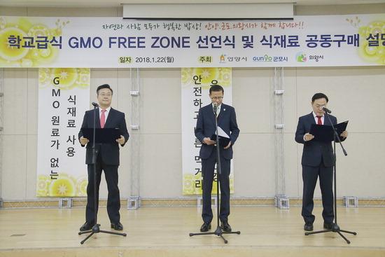 ▲ 22일 안양아트센터에서 (왼쪽부터) 김성제 의왕시장, 김원섭 군포부시장, 이필운 안양시장이 학교급식 식재료의 유전자 재조합 식품 안전지역(GMO Free Zone) 선언을 하고 있다.  <의왕시 제공>
