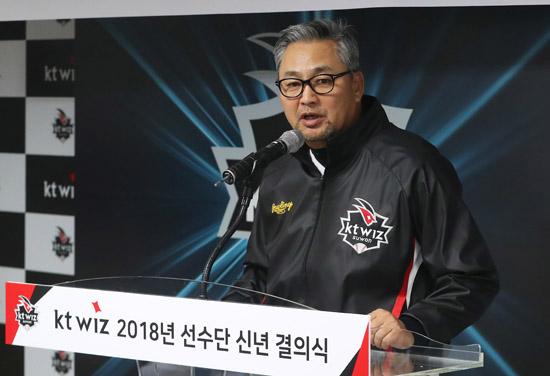 ▲ 김진욱 kt 위즈 감독이 수원 kt위즈파크에서 열린 선수단 신년 결의식에서 시즌 비전을 밝히고있다. /연합뉴스