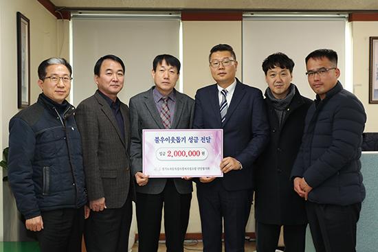 군포-경기도자동차검사정비.jpg