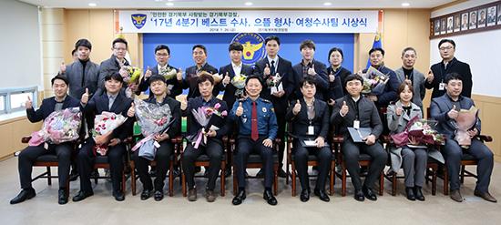 경기북부지방경찰청.jpg