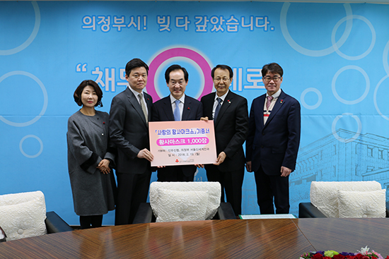 경기사회복지공동모금회.jpg