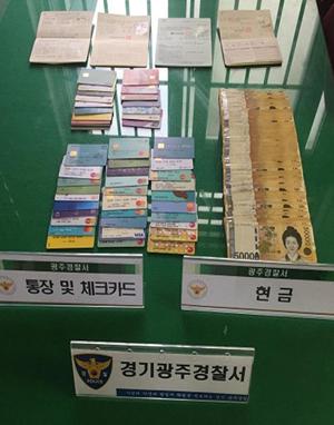 압수물[경기 광주서 제공=연합뉴스].jpg