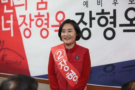 ▲ 장형옥 광주시장 자유한국당 예비후보가 지난 17일 선거사무소를 열고 본격적인 선거전에 뛰어들었다.