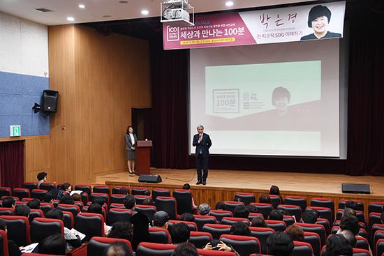 오산백년시민대학.jpg