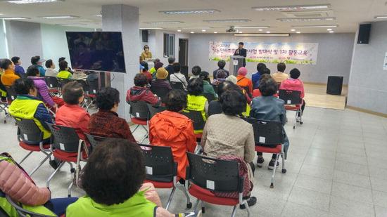 ▲ 하안종합사회복지관에서 노인사회활동지원사업 발대식이 열리고 있다. <광명시 제공>