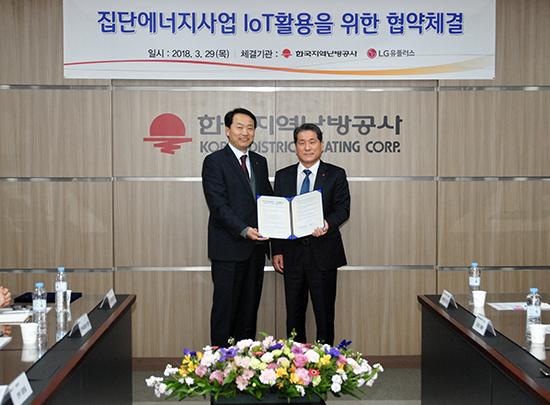 성남-한국지역난방공사.jpg