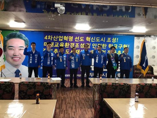 ▲ 박인범 전 경기도의원이 선거사무실에서 동두천시장 출마 선언 후 파이팅을 하고 있다.