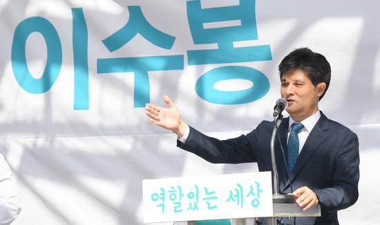 ▲ 이수봉 바른미래당 인천시당위원장이 12일 인천 부평문화의 거리에서 인천시장 후보 출마선언을 하고 있다.  이진우 기자 ljw@kihoilbo.co.kr