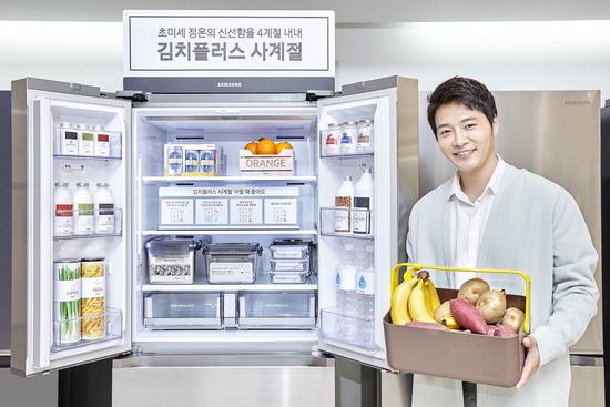 ▲ 삼성전자는 다양한 식품을 1년 내내 신선하게 보관할 수 있는 '김치플러스 사계절'을 출시했다고 16일 전했다.  /연합뉴스