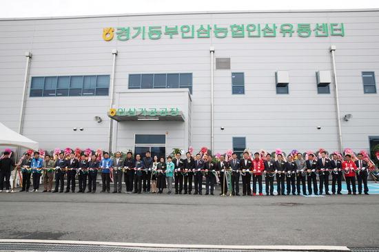 ▲ 이천 인삼유통센터 준공식에 참석한 관계자들이 테이프 커팅을 하고 있다. <이천시 제공>