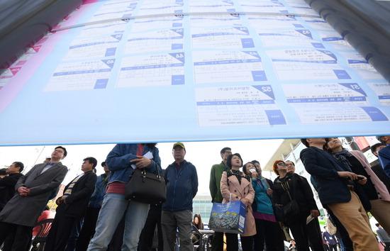 ▲ 25일 인천시 연수구청 한마음광장에서 '일자리 한마당 취업 박람회'가 열려 시민들이 채용공고 게시판을 살펴보고 있다.  이진우 기자 ljw@kihoilbo.co.kr