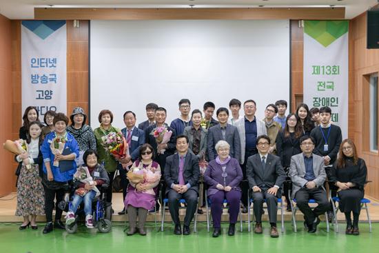 제13회 전국장애인문학제 시상식 사진.jpg