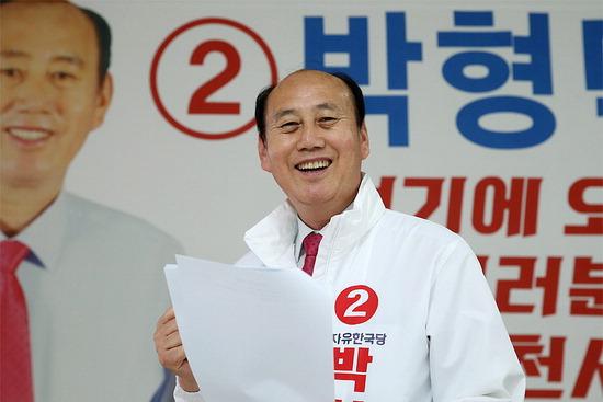 ▲ 박형덕 동두천시장 예비후보가 29일 '신바람 동두천'을 주제로 정책비전을 발표했다.