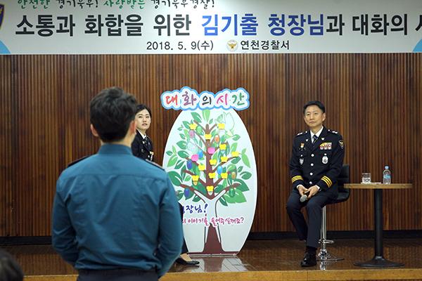 김기출-북부경찰청장.jpg