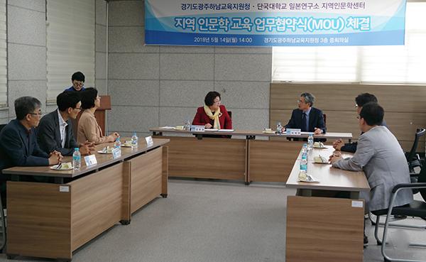 광주하남교육지원청.jpg