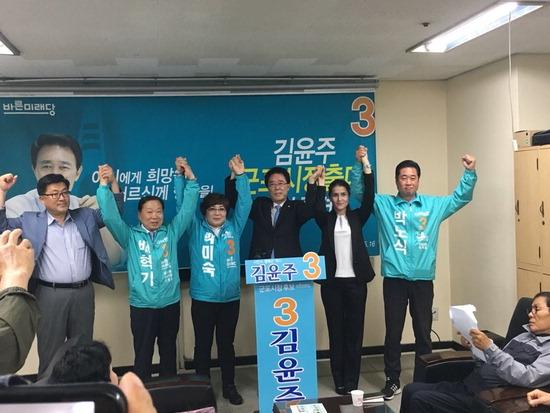 ▲ 김윤주 바른미래당 군포시장 후보가 16일 기자회견을 열고 시장 출마를 공식화 했다.