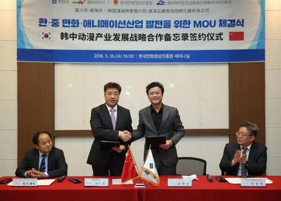 ▲ 김만수 부천시장(가운데 오른쪽)과 쵸으쮠 웨이하이상무국장이 문화산업 협력교류를 체결했다. <br /><br />&#10; <부천시 제공>