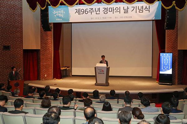 한국마사회.jpg