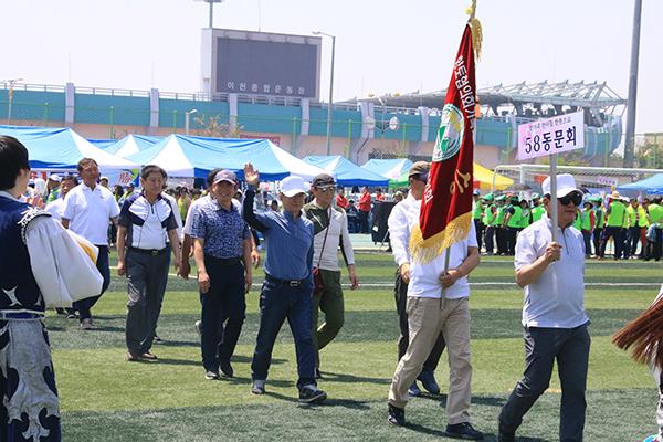 이천시향토협의회.jpg