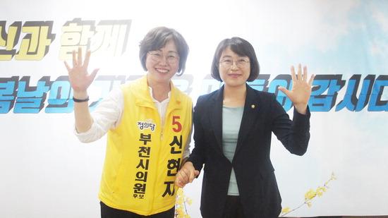 ▲ 신현자(왼쪽)부천시의원 후보가 손바닥을 펼쳐 기호 5번을 알리고 있다.