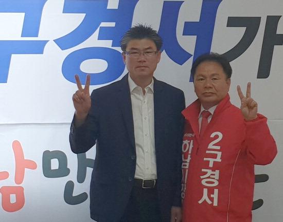 ▲ 구경서(오른쪽) 하남시장 후보가 기호 2번을 알리는 V자 표시를 하고 있다.