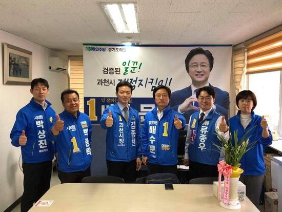 ▲ 배수문(오른쪽) 경기도의원 후보가 김종천 과천시장 후보와 엄지손가락을 들어보이고 있다.