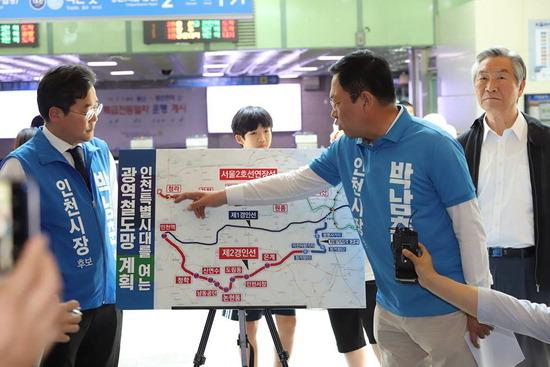 ▲ 박남춘 인천시장 후보가 GTX-b노선을 포함한 인천철도망 계획을 설명하고 있다. <박남춘 캠프 제공>