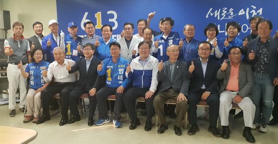 ▲ 더불어민주당 김태년 정책위 의장이 엄태준 이천시장 후보 캠프를 찾아 파이팅을 외치고 있다.