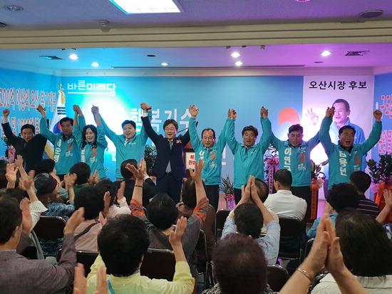 ▲ 바른미래당 이춘성 오산시장후보가 당원들과 함께 지방선거 출전 결의를 다지고 있다.