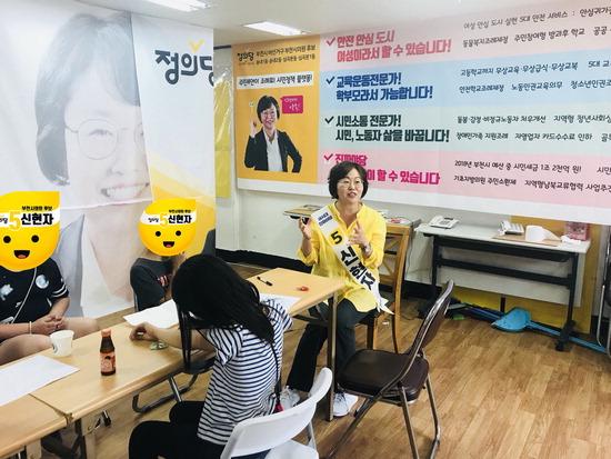 ▲ 정의당 신현자 후보가 어린이들의 놀이터 질문에 대해 대답하고 있다.